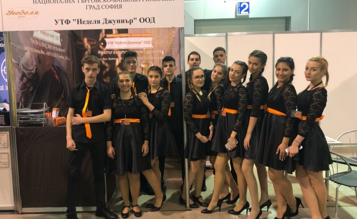 """Първият учебен ден: НТБГ + Сдружение """"Знание"""" + Блог доБаба"""